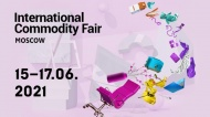 Выставка International Commodity Fair перенесена на июнь 2021 г.